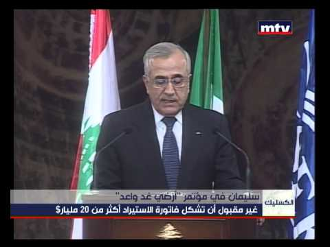 Press Conference - Michel Sleiman 28/02/2014