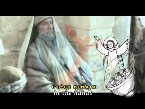 Tai Shori, This Censor (Coptic)
