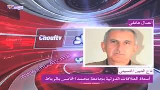 مليارات الكويت تصل الى المغرب | روبورتاج