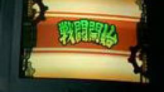 Naruto Shippuuden Jogo Para Playstation 2