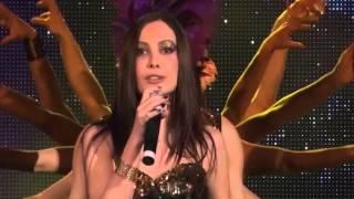 Алика Богатырева - Ты не для меня