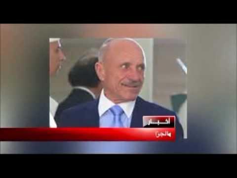 La Mafia Algerienne et le Gaspillage