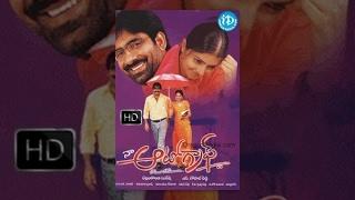 Naa Autograph (2004) - Full Length Telugu Film - Ravi Teja - Bhumika Chawla - Gopika - Mallika
