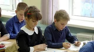 Новую  программу воспитания внедрят в школе №22 с.Кневичи