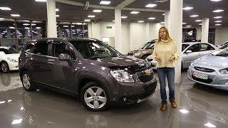 Подержанные автомобили.Chevrolet Orlando, 2013. Вып. 189.. Авто Плюс ТВ