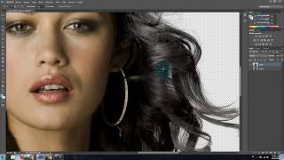 Adobe Photoshop CS6 - Recorte Perfecto de Imagen