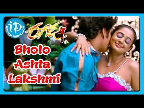 Bholo Ashta Lakshmi Song - Ragada Movie Songs - Nagarjuna - Anushka Shetty - Priyamani