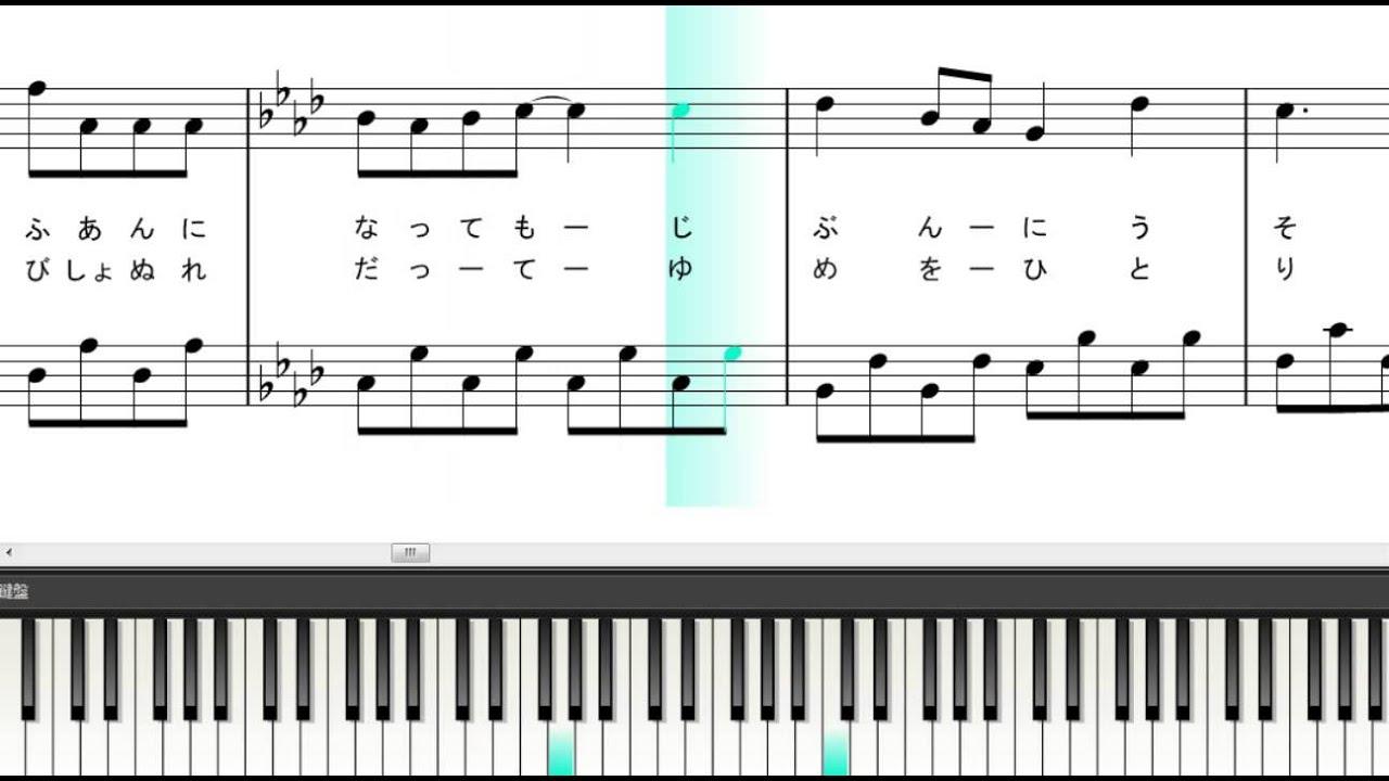 Hitomi no Screen piano version