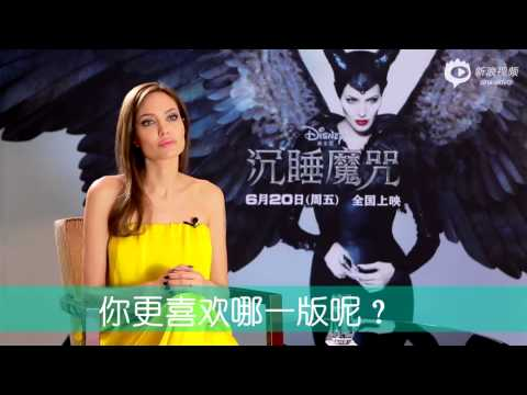 Angelina Jolie in CHINA