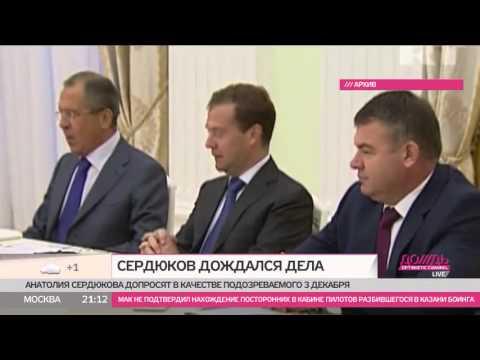 ... : что ждало бы Сердюкова при Николае I