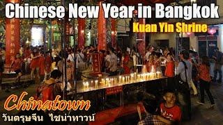 Kuan Yin Shrine, Chinese New Year Chinatown Bangkok