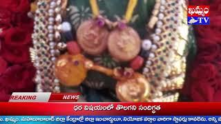 వేంకటేశుని ఎదుర్కోలు ఉత్సవం జనరంజకం Venkateswara Encounter Festival is popular