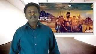 Velai Illa Pattathari Movie Review Dhanush, Anirudh
