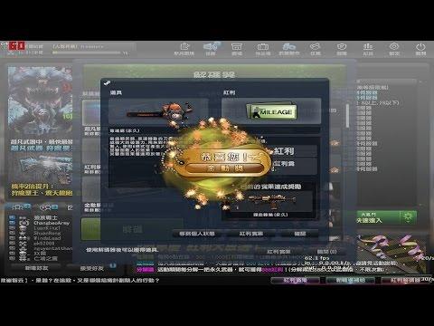 [CSO Taiwan] Free 30 Transcendence Decoder (3/8/2016)