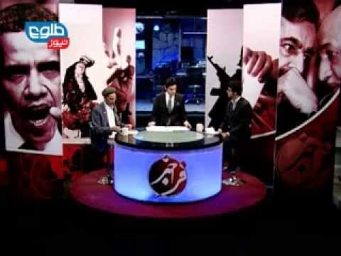TOLOnews 07 October 2013 FARAKHABAR / فراخبر ۰۷ اکتوبر ۲۰۱۳