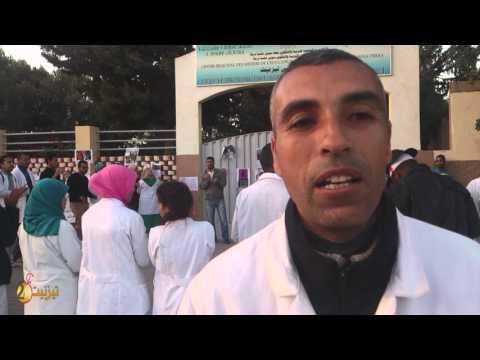 التنسيقية الوطنية للطلبة الاساتذة فرع تيزنيت وقفة احتجاجية