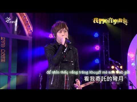 [Vietsub] Thương Hiệt 倉頡 - Mayday Ngũ Nguyệt Thiên 五月天 (live)