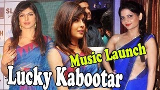 Hot Priyanka Chopra Lucky Kabootar Music Launch