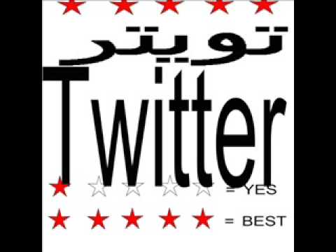 Iran Election Twitter انتخابات ايران تویتر