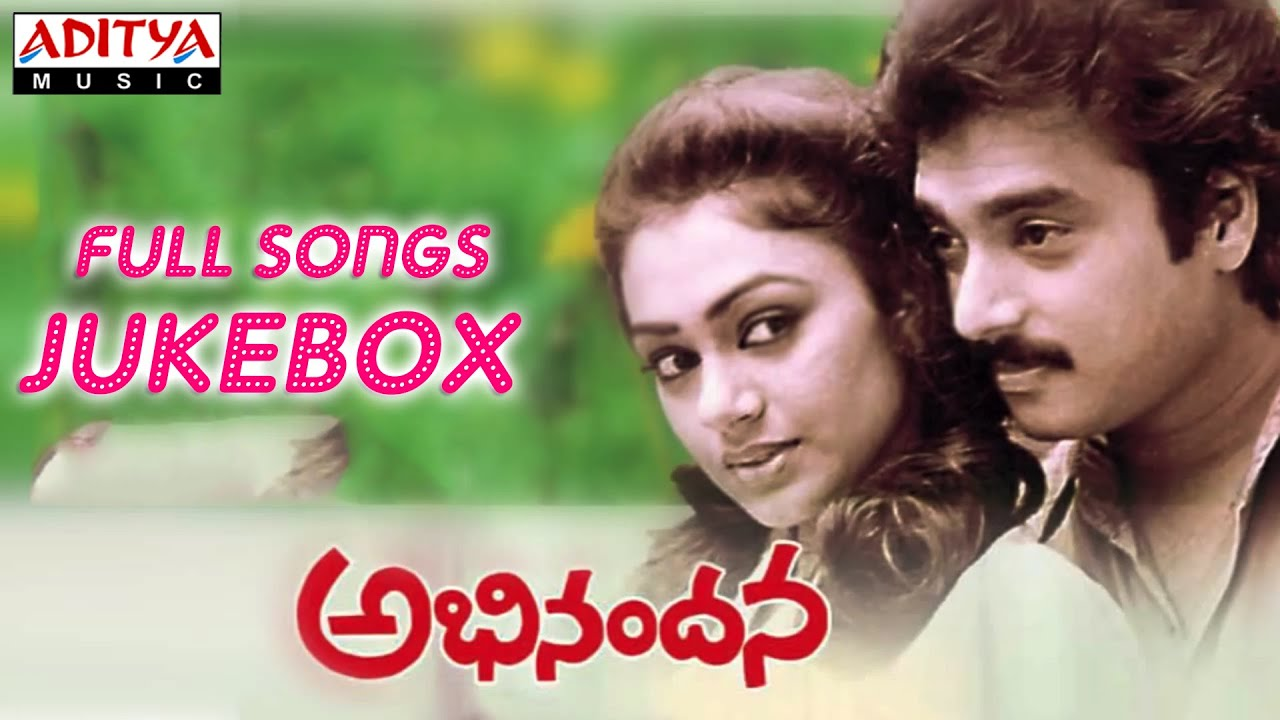 Abhinandana Songs - Rangulalo Kalavo - Karthik - Sobhana ...