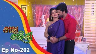 Tara Tarini | Full Ep 202 | 28th June 2018 | Odia Serial - TarangTV