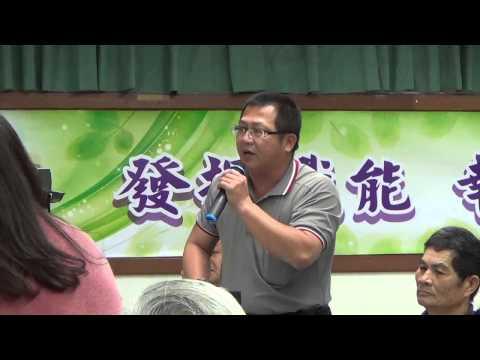 103 0307 反對環保署浮濫放寬土壤重金屬管制標準  大林埔居民 - YouTube