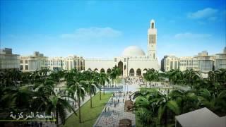 Ville Nouvelle de Hassi Messaoud