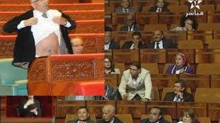 بالفيديو ..قربلة في البرلمان | قنوات أخرى