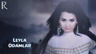 Превью из музыкального клипа Лейла - Одамлар