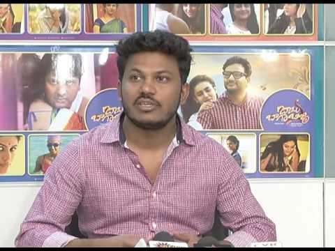 Director-Naveen-Medaram-Interview-About-Babu-Baaga-Busy-Movie