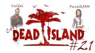 [Coop] Dead Island. Серия 21 - Shang Tsung.
