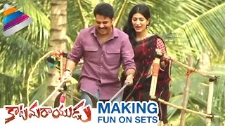 Katamarayudu Making Video - Special scenes of Pawan Kalyan..