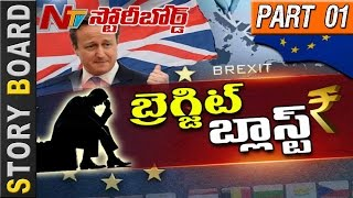 Britain Out Of EU | Stock Market In Huge Loses | Heavy Increase In Gold Rates | Story Board