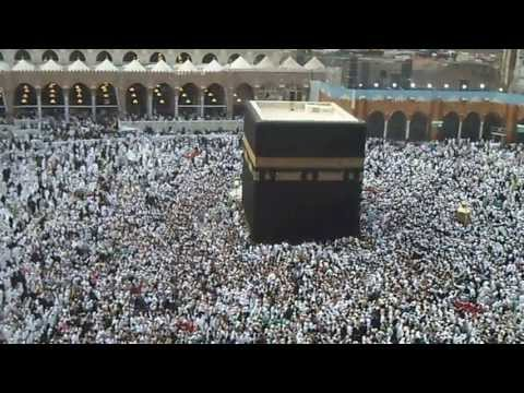 Khana e Kaaba - Extension of Mutaaf Area March 2013