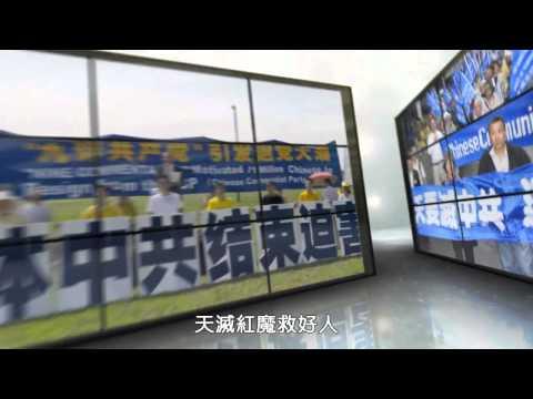 音乐电视:三退逃大灾