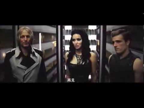Catching Fire - Best of Johanna Mason - Elevator Scene