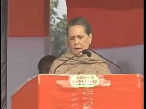 News Night: Foundation stone laid by Sonia Gandhi for Aligarh Muslim University in Kishanganj, Bihar