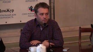 Соколов-Митрич в Московской школе журналистики - часть 3