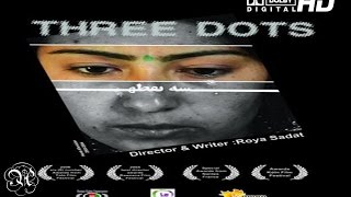 Afghan Movie- Seh Noktah ( Three Dots )