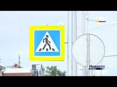За неделю сентября в Бердске зарегистрировано 20 ДТП