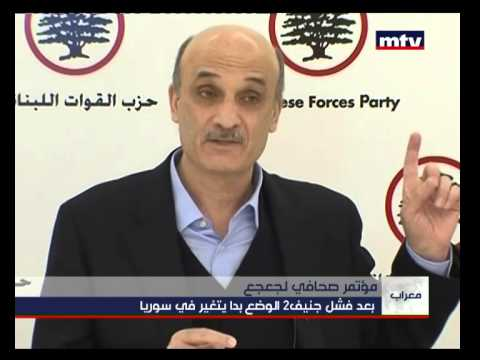 Press Conference - 27/02/2014 - Samir Geagea