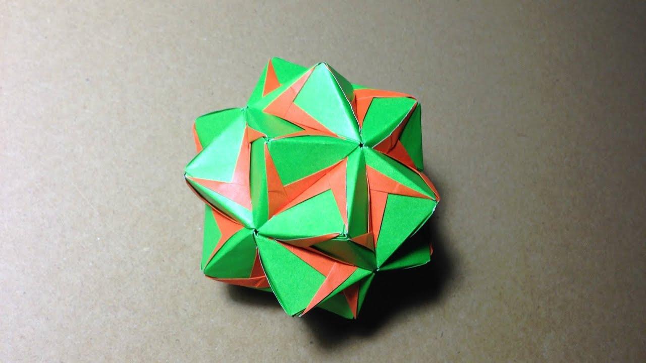 すべての折り紙 折り紙 くす玉 難しい : Unit Origami Ball Instructions