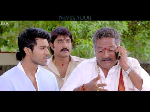 Govindhudu-Andari-Vaadele-Theatrical-Trailer---Ram-Charan--Kajal-Agarwal--Srikanth--Kamalinee