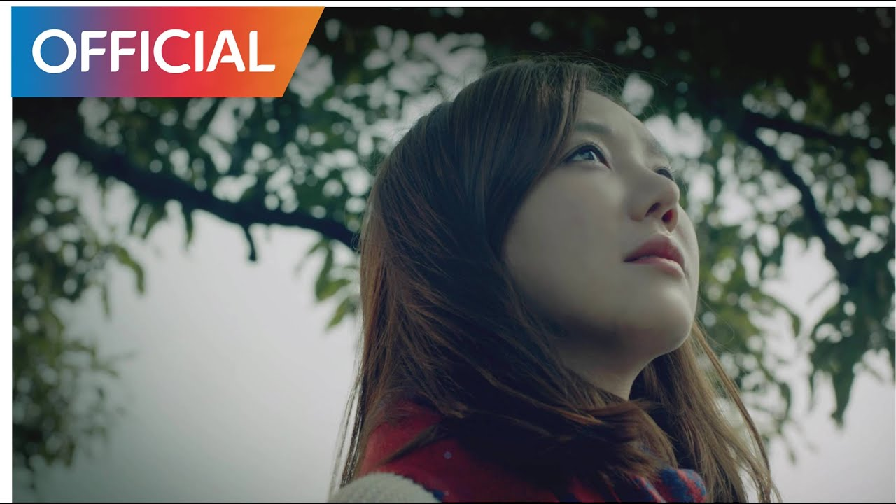 Shin Seung Hun – Sorry