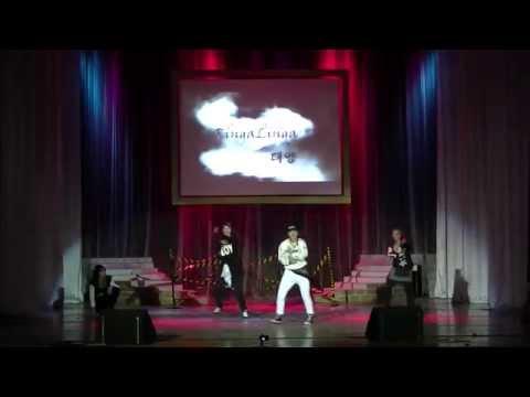 USG cover TaeYang-Ringa Linga Koisuru 2014