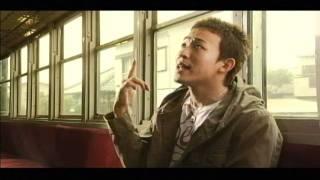 FUNKY MONKEY BABYS「恋の片道切符」TV-SPOT