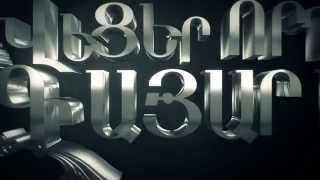 Vecerord zgayaran - Tv Show (Atv)