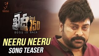 Neeru Neeru Song Teaser From Khaidi No 150