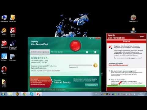 Чистка от вирусов c помощью Kaspersky removal tool