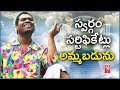 Teenmaar News : Bithiri Sathi on Peer Baba Who Cheats Peo..